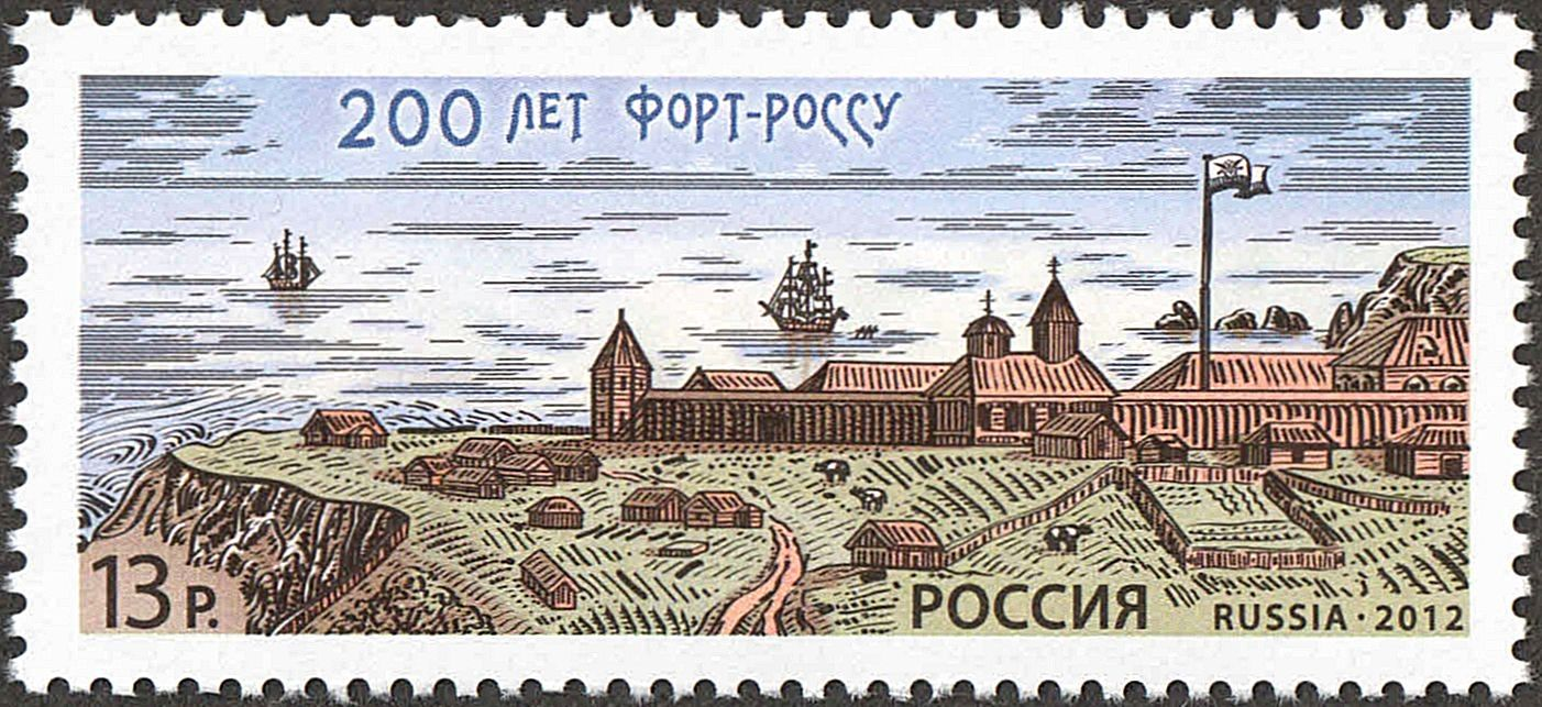 Fort Ross commemorative stamp